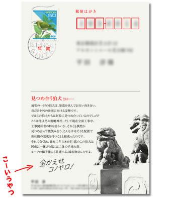 b0066893_1847101.jpg