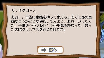 b0027699_552819.jpg