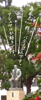 大人の社会科見学 森永製菓編_d0028499_11153063.jpg