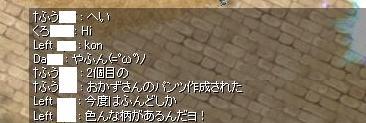 f0080899_15541224.jpg