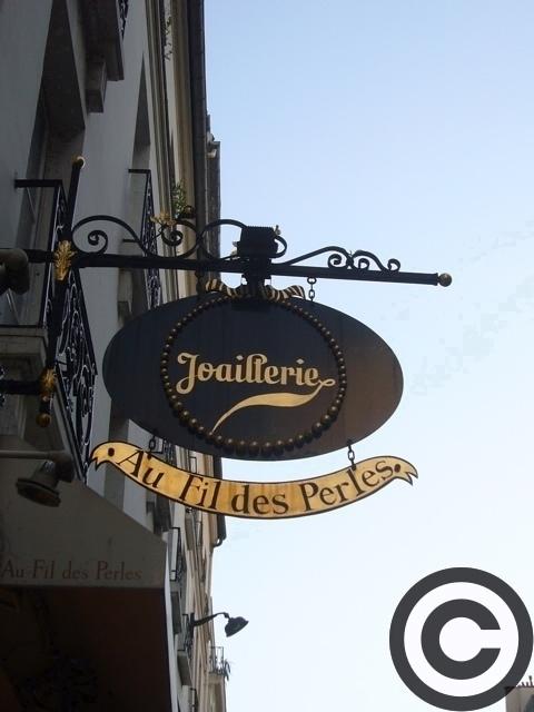 ■街角の看板(PARIS)_a0008105_9112275.jpg