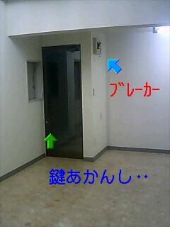 e0091220_19324844.jpg