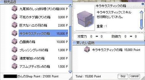 a0058124_6103412.jpg