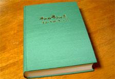 本を作る_e0103327_04621100.jpg