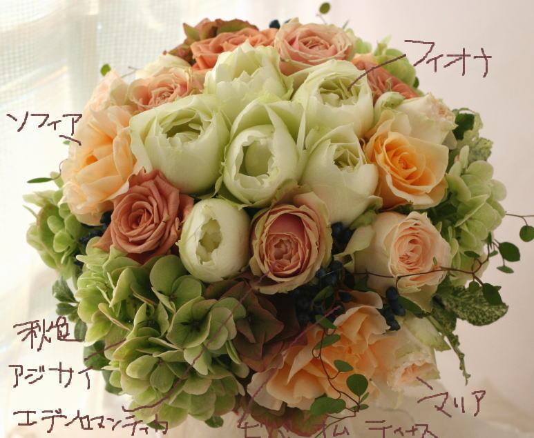 ブーケ ラウンド 白とベージュとオレンジのブーケ_a0042928_0122641.jpg