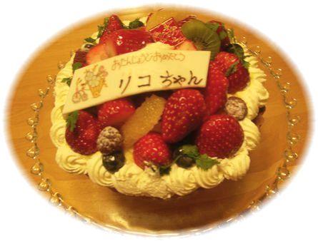 リコ君、お誕生日おめでとう!!_c0080132_1259836.jpg
