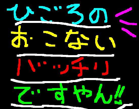 f0056935_21515029.jpg
