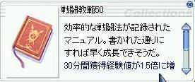 a0081238_6373283.jpg