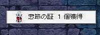f0123150_3134186.jpg