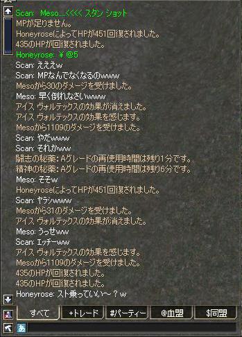 b0102851_1952452.jpg