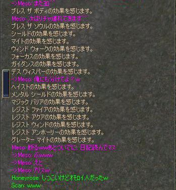 b0102851_19545316.jpg