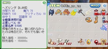 b0043454_17822.jpg