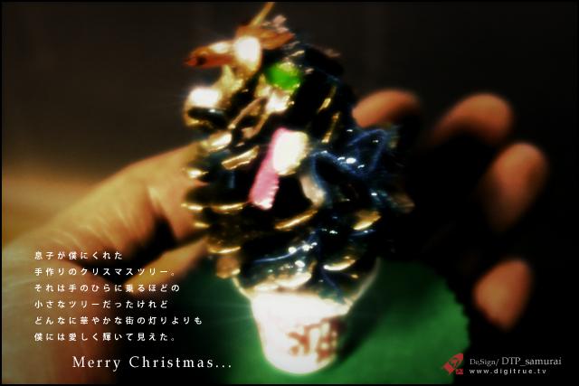 Merry Christmas_a0054755_1926361.jpg
