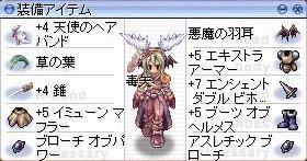b0105167_1121033.jpg