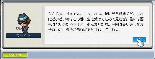c0081967_22444175.jpg