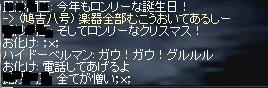 b0107468_7244218.jpg