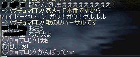 b0107468_7251429.jpg