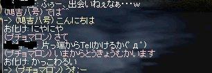 b0107468_725258.jpg