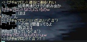 b0107468_725884.jpg