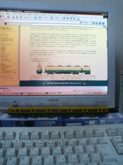 b0060079_1546843.jpg