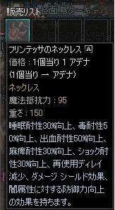 e0064985_1855116.jpg