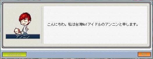 d0098791_19191229.jpg