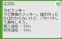 b0027699_8535958.jpg