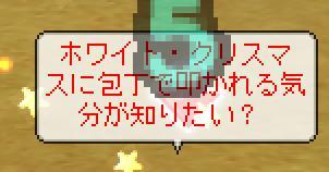 b0027699_85761.jpg