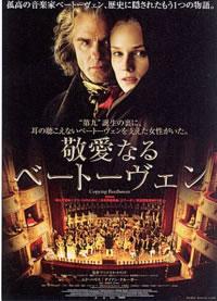私的2006年映画ランキング!♪♪_e0006910_7124450.jpg