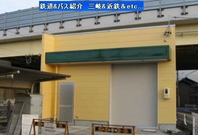 VOL,423     三岐鉄道『新・在良駅舎』_e0040714_20284617.jpg