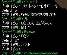 c0100323_031812.jpg