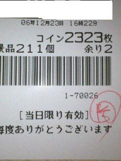 f0065228_105345.jpg