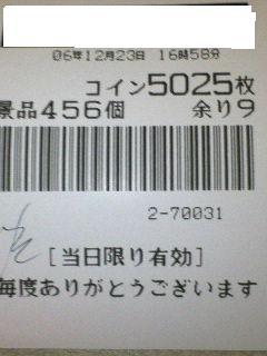 f0065228_144540.jpg