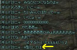 d0054830_0502716.jpg