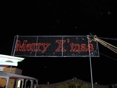 12月24日merry X\'mas_c0070933_22534721.jpg