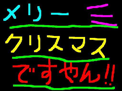 f0056935_1972360.jpg