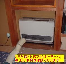 f0031037_19514355.jpg