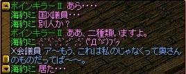 a0086539_2232080.jpg
