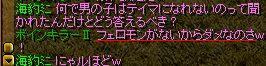 a0086539_22441610.jpg