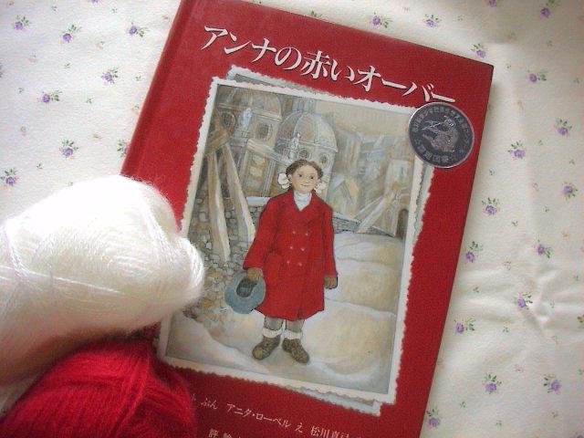 クリスマスの絵本。_e0060555_17132145.jpg