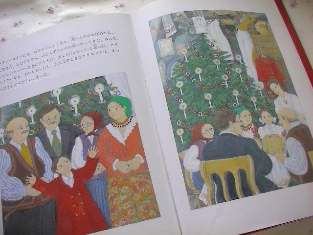 クリスマスの絵本。_e0060555_17265483.jpg