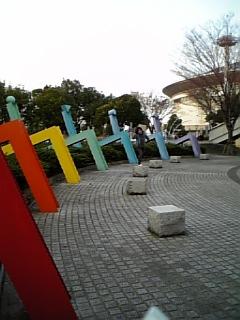 12/23 名古屋レインボーホール_c0098756_13701.jpg