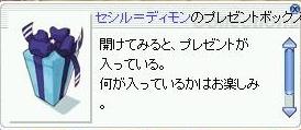 f0091459_19285454.jpg