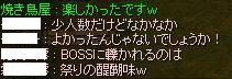f0122559_3494837.jpg