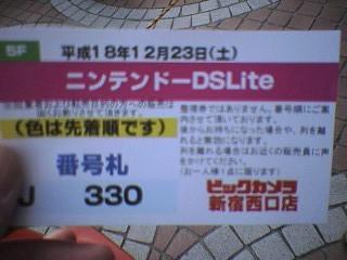 b0036764_031253.jpg