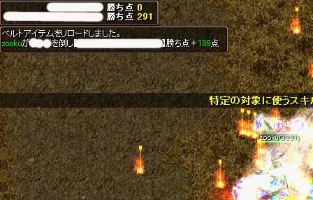 f0016964_144958.jpg