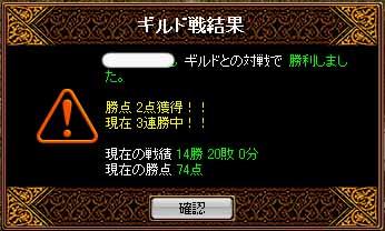 f0016964_1472011.jpg
