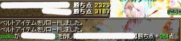 f0016964_230124.jpg