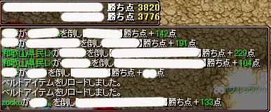 f0016964_247910.jpg