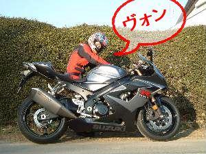 b0053472_1849677.jpg